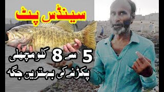 Sandspit Beach Karachi Fishing Point | Hawks Bay Fishing Point | Best Family Sea side Review In Urdu