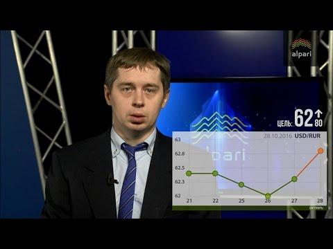 Рубль уступает доллару на открытии торгов