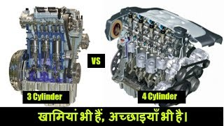 Practical Demerits of 3 Cylinder Engine over 4 Cylinder Engine, New Ford Ecosport Engine