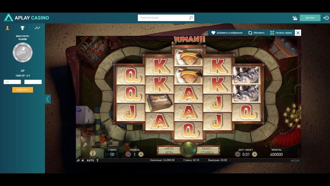 онлайн казино вулкан на гривны