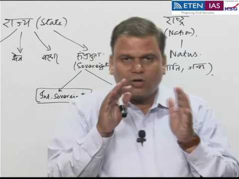International Relations Demo class (Hindi) by Ashish Sir