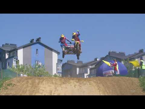 Newsfeed - Sunday Races - Chernivtsi - round 4 - WSC