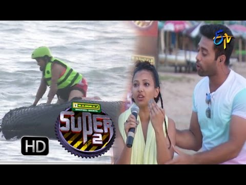 Super 2 - 23rd August 2016– Full Episode - ETV Telugu