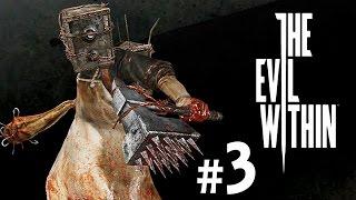 邪靈入侵 DLC The Executioner (3) 毫無遺憾
