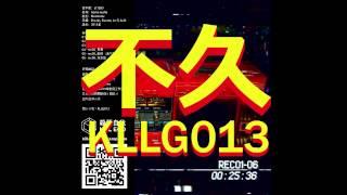 很快2015 kllg013 at1385 home audio sampler