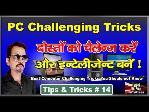 Best Computer Challenging Tricks you will not know |Hindi/Urdu| # 14