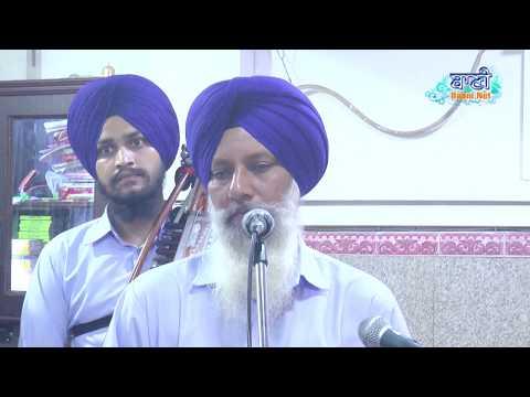 Dhadi-Jatha-Giani-Gurcharan-Singh-Ji-Chann-Delhi-Wale-Jamnapar-Samagam-8-June-2019
