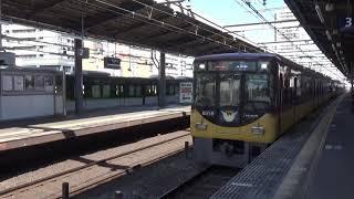【高速通過!】京阪電車 8000系8008編成 特急淀屋橋行き 守口市駅