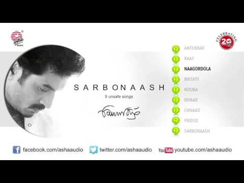 Sarbonaash I Silajit I Asha Audio