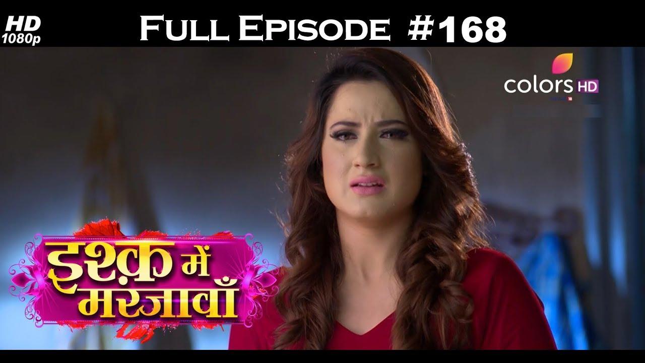 Ishq Mein Marjawan - 14th May 2018 - इश्क़ में मरजावाँ - Full Episode