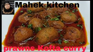 Prawns Kofta Curry Or Jhinge Ke Kofta Curry(and Special Thanks To All Of You Who Supporting Me)