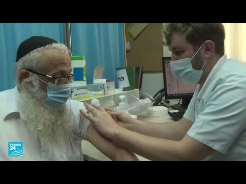 جرعة ثالثة من اللقاح ضد كوفيد-19 في إسرائيل لهذه الفئة  - 11:55-2021 / 7 / 30