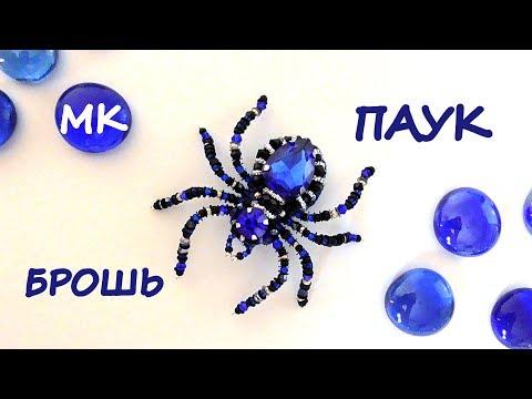 Брошь  Паук  из бисера. Мастер-класс / DIY Beaded Spider Brooch
