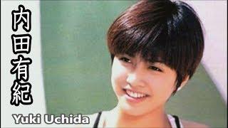 内田有紀(うちだゆき)Yuki Uchida。東京都出身の女優、歌手。 1992年に...