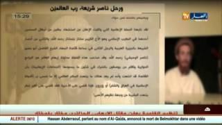  تنظيم القاعدة يعلن مقتل الإرهابي الجزائري  مختار بلمختار