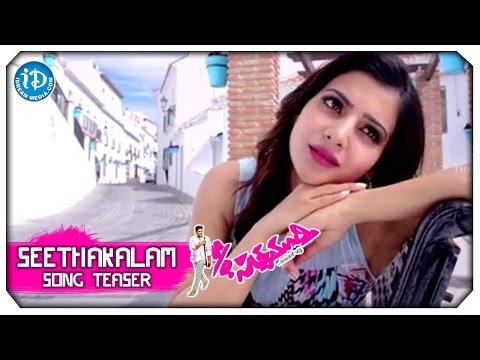 S/O Satyamurthy Teaser - Seethakalam Song || Allu Arjun || Samantha || Devi Sri Prasad