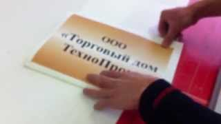 видео табличка на двери