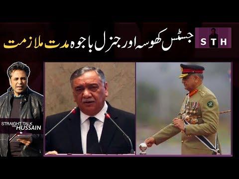 جسٹس کھوسہ اور جنرل باجوہ مدت ملازمت | طلعت حسین