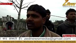 Maswasi Accident 2 Died || Zed News