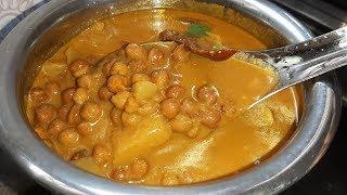 ಮಧ್ಯಾಹ್ನ ಊಟದ ರುಚಿಯನ್ನು ಹೆಚ್ಚಿಸುವ ಕಡ್ಲೆಕಾಳು ಸಾಂಬರ್ ಮಾಡಿ/kadalekalu sambar/lunch samber recipe Kannada thumbnail