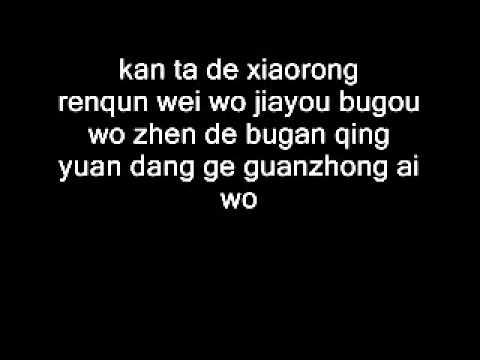Super Junior M - S.O.L.O [romanized lyrics]