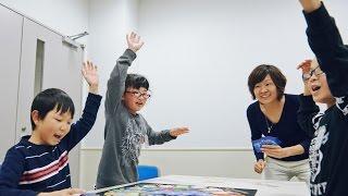 ゲーム感覚で上達スピード2倍! 驚異の英語学習法で学ぶ英会話教室です...