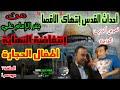 كهف أسرار الكنانة خزائن الأرض مع الباحث كابتن السيد عبدالله سند-الحلقة السابعة