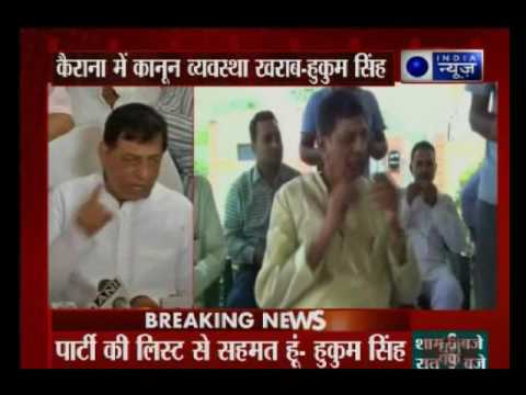 Kairana exodus: BJP MP Hukum Singh makes a U-turn, says it is not a communal issue