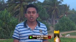 Harshana Zoysa Hiru Star Profile - EP 21.mp3