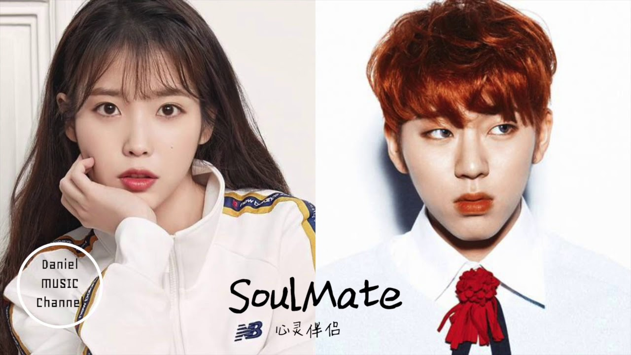 Download 지코 (ZICO) - 心灵伴侣SoulMate (Feat. 아이유 IU ) Lyrics Color Coded Han/Eng/Rom