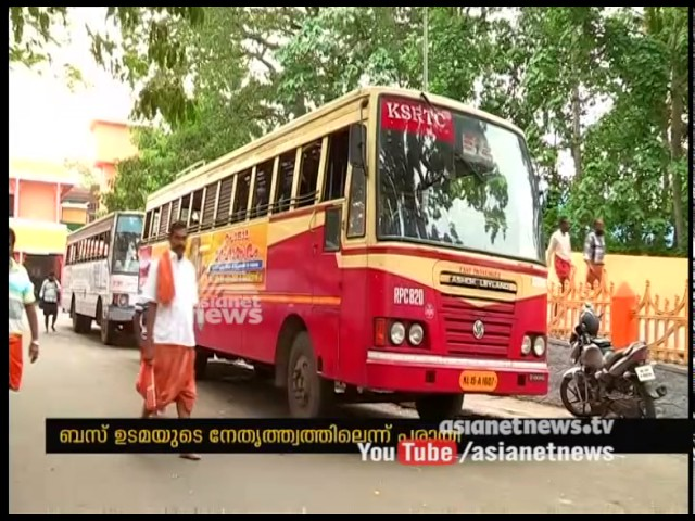 KSRTC driver attacked by private bus staffs in Chengannur