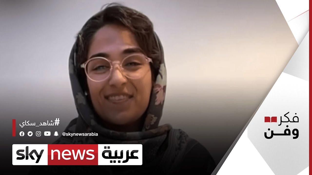 السينما الإيرانية.. عودة للواجهة | #فكر_وفن  - 23:58-2021 / 5 / 13