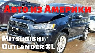 Авто из Америки. Mitsubishi Outlander XL - таким вы его купите