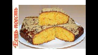 Морковно-апельсиновый пирог (постный)