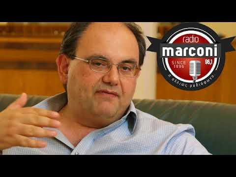 Δ. Καζάκης στο Radio Marconi 96,1 F.M.: Έλληνες επιχειρηματίες και πολιτικοί πίσω από τα ξένα funds