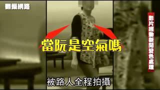 高中小情侶當街摳摳 男生被封金手指--蘋果日報 20140806