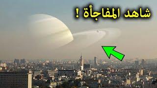 علامات الساعه الكبرى ظهرت اليوم في رمضان وجميع المسلمين غافلون عنها | لن تصدق ما ظهر !!!