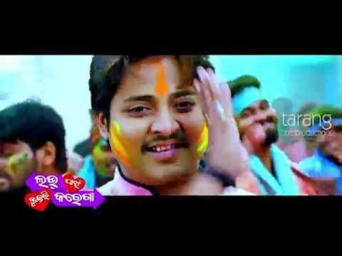 Love Pain Kuch Bhi Karega Odia Movie 2016 | Gabbar Singh Official Video Song | Babushan , Supriya