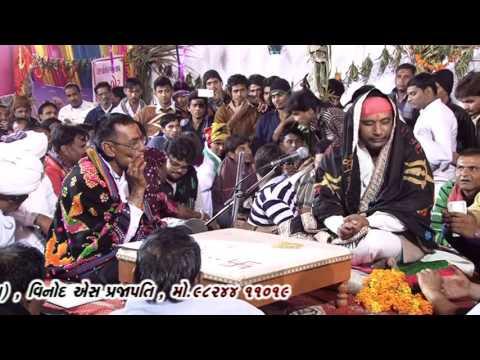 Rajpur Mahakali Mataji Jatar -Part 13