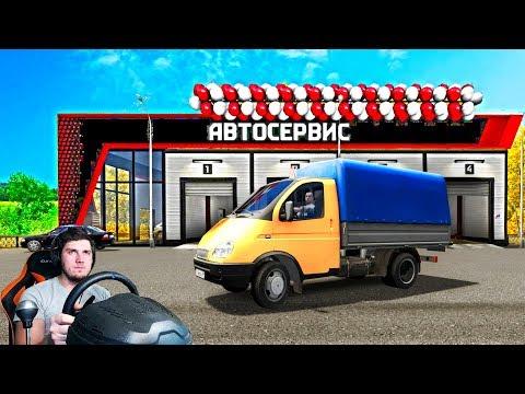 CITY CAR DRIVING НОВАЯ ВЕРСИЯ - ОБЗОР (ОТКРЫЛИ АВТОСЕРВИС)