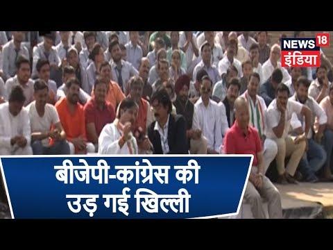 ग्वालियर में महफ़िल, कांग्रेस और बीजेपी पर जनता ने लगाए ठहाके | Lapete mein Neta ji | 4-10-2018