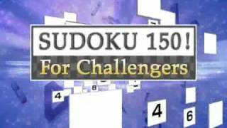 Sudoku 150! For Challengers (DSiWare) Official Trailer