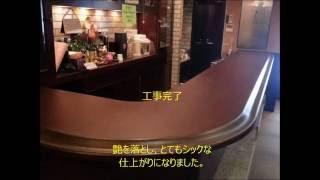 東京都台東区の飲食店カウンターテーブルの修繕工事例  株式会社東洋塗装