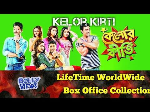 Kelor Kirti 2016 Bengali Movie Lifetime Worldwide Box Office Collections Verdict Hit Or Flop