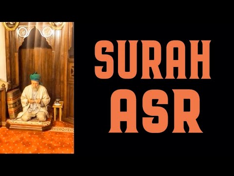 Surah Asr [ENGLISH VERSION]