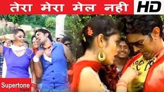 Superhit Haryanvi Song | तेरा मेरा मेल नही | Tera Mera Mail Ni | Ramehar Mehla