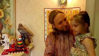 Древлесловенская Буквица 49 для детей - правильное произношение