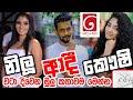 TV Derana Podu Teledrama Actress and Actor   Kaushi Adithya and Nilu  Latest Teledrama Podu Episode