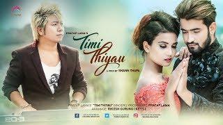 New Love Song-2017 | TIMI THIYAU | Pratap Lama (Nepal Idol) | Ft.Bikash Lamichhane,Sunika Basnet