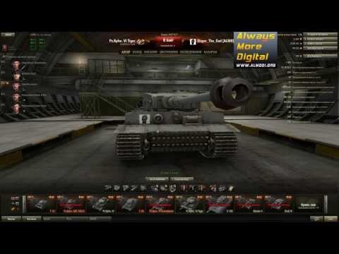WoT халява! Как бесплатно получить: танк, слот, экипаж в World Of Tanks 0.8.8?! Халява WoT! AlMoDi